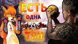 Hellblade ЧЕСТНЫЙ ОБЗОР / ЕСТЬ ОДНА ТЯН (поехавшая)