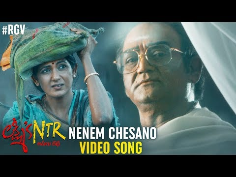 Nenem Chesano Video Song | Lakshmi's NTR Movie Songs | RGV | Yagna | Kalyani Malik | Agasthya Manju