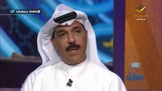 عبدالله الرويشد: اللهم لا اعتراض أغنية لن تُنسَ على مر التاريخ تحميل MP3