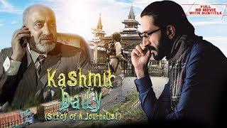 KASMIR DAILY (Story of a Journalist) New Release Full Hindi Movie 2019 | Mir Sawar, Neelam || PV