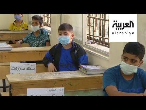 العرب اليوم - شاهد: كمامات تحتل المشهد خلال عودة الدراسة في الأردن
