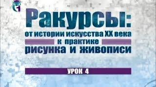 Уроки рисования (4). Искусство русских сезаннистов: в подражание бубнововалетцам