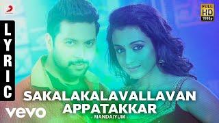 Sakalakala Vallavan Appatakkar - Mandaiyum Song