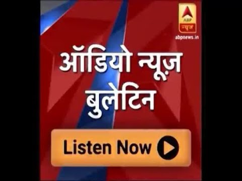 Audio Bulletin: Govt Withdraws Enhanced Surcharge on Long/Short Term Capital Gains | ABP News