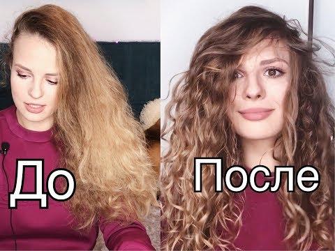 💜HELP!Пушистые вьющиеся волосы Уход и укладка💜