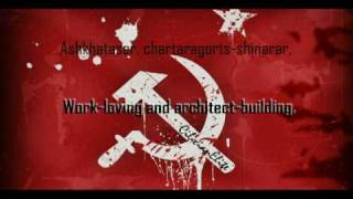 """Video thumbnail of """"Anthem of the Armenian SSR (With English Subtitles!!!)"""""""