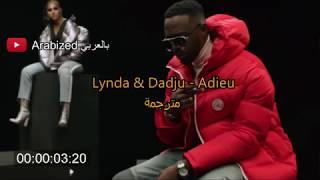 Lynda   Adieu Ft. Dadju مترجمة