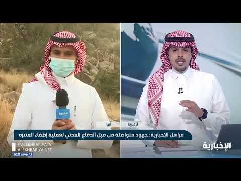 السيطرة على 90% من حريق منتزه الأمير سلطان في أبها