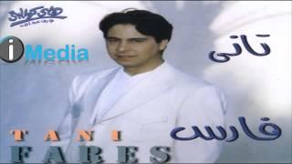 تحميل اغاني فارس وحميد الشاعري كحيل العين (الحان محمد رحيم ) comopsed by mohamed rahim MP3
