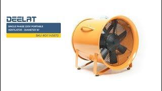"""Single Phase 220V Portable Ventilator – Diameter 16""""     SKU #D1143672"""