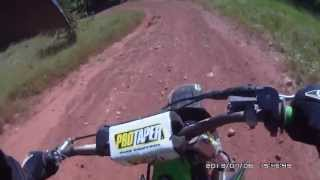 preview picture of video 'Rodez moto-cross (06/07/2013) 1'