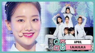 [쇼! 음악중심] 에이프릴 -라라리라라 (APRIL -LALALILALA) 20200502