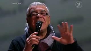 Андрей Давидян    Три аккорда, Первый канал,   2014