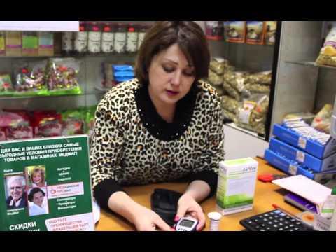 Заговоры на лечение диабета