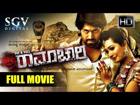 mr amp mrs ramachari kannada full hd movie new 2018 ka