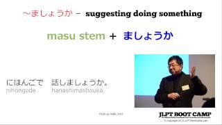 N5 Grammar - using tai, hoshii, mashouka, masenka