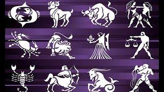 ১২টি রাশির মধ্যে সব থেকে 'ক্ষমতাশালী' রাশি কি আপনার, জেনে নিন BypasWay