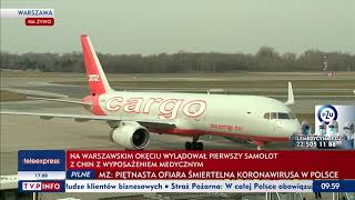 Przyleciał samolot z zakupionymi przez Polskę materiałami ochronnymi dla służby zdrowia