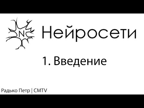 Лк опцион тм
