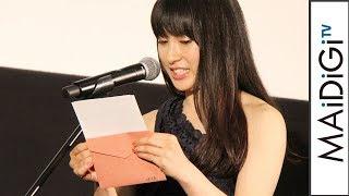 土屋太鳳、佐藤健への手紙読み上げ「健先輩の笑顔は最高に素敵です!」映画「8年越しの花嫁奇跡の実話」大ヒット舞台あいさつ3
