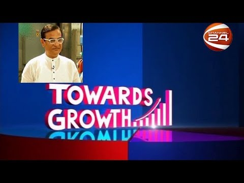 Towards Growth | টুওয়ার্ডস গ্রোথ | 16 November 2019