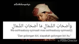 Ayat Kursi & Surah Al-Waqiah (Terjemahan) - Muhammad Taha Al-Junayd