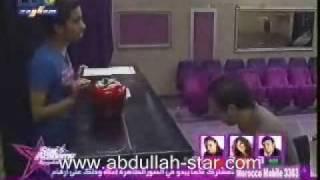 تحميل و مشاهدة مأثر فيا - بصوت عبدالله الدوسري - ستار اكاديمي5 MP3
