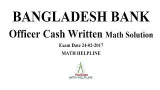 Bangladesh Bank Written Officer Cash  Math Exam Date: 24-02-2017