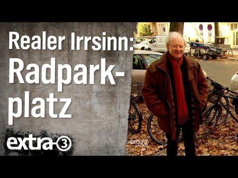 Realer Irrsinn: Berliner Radparkplatz  | extra 3 | NDR