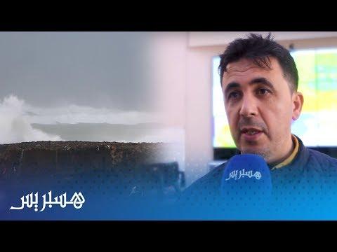 العرب اليوم - شاهد: توقعات حالة الطقس خلال هذا الأسبوع في المغرب