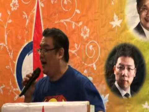 Hew Kuan Yau 丘光耀(Superman) speech in DAP Tebing Tinggi  part 1