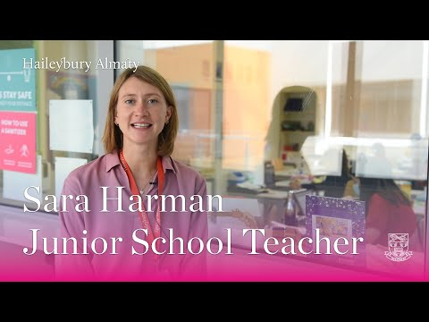 Sara Harman | Junior School Teacher