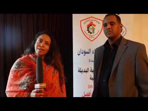 Interview - Dr Shaza Elmahdi and Dr Mohamed Elsuni (SAPA)