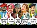 gulzaar chhaniwala | gulzar chhaniwala songs | challiya gulzaar | new haryanvi song 2021