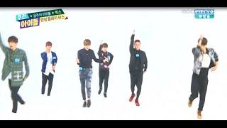 [Eng Sub] 141029 VIXX (빅스) Random Play Dance Weekly Idol Ep 170