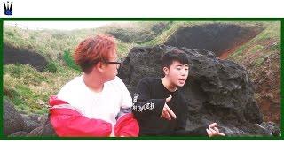 [MV] Yung Wave (영 웨이브) & Rakon (라콘) - 제주도 여행 (Jeju Island Trip)