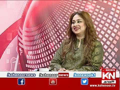 Kohenoor@9 22 July 2020 | Kohenoor News Pakistan