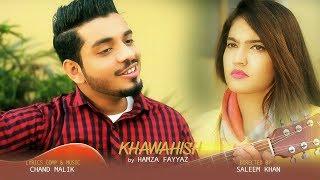 Khawahish  Hamza Fayyaz