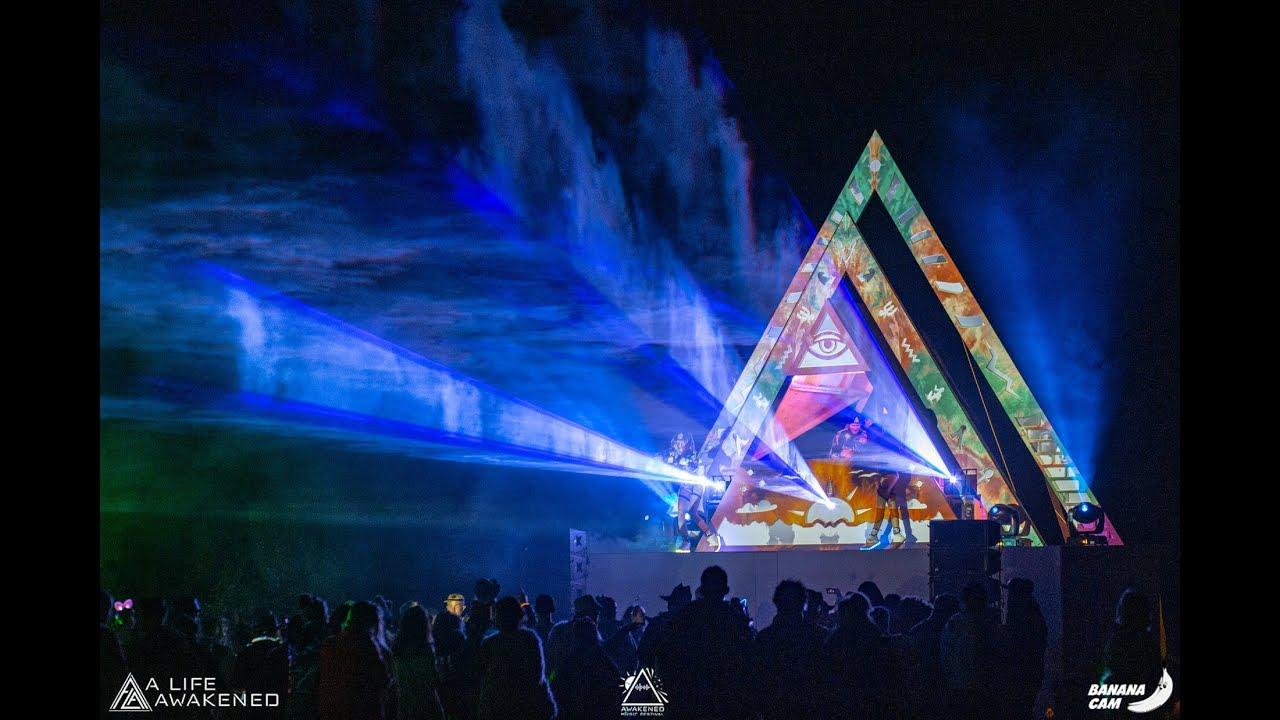AWAKENED MUSIC FESTIVAL