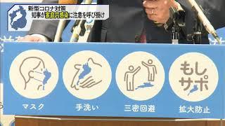 12月28日 びわ湖放送ニュース