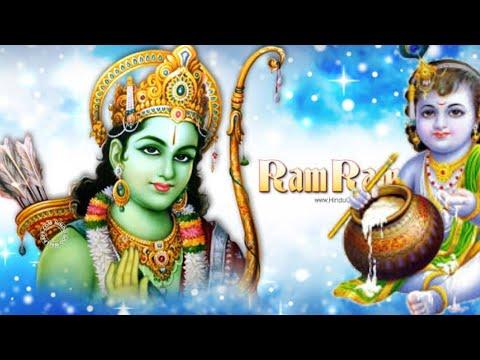 राम रमैया कृष्ण कन्हैया भजले