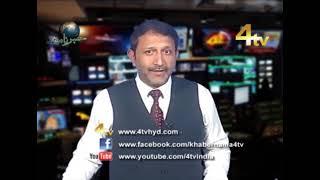 4Tv Khabarnama 29-11-2017