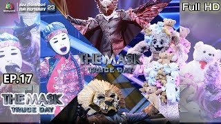 Gambar cover THE MASK PROJECT A | Truce Day พักรบ | EP.17 | 18 ต.ค. 61 Full HD