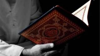 04 محمد عمران (نهاوند) - البقره