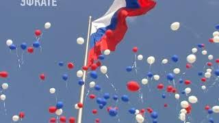 6 тыс кубанцев приняли участие в митинге в честь Дня флага в Краснодаре. Новости Сочи