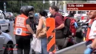 Израиль:  новые теракты в Тель-Авиве и Иерусалиме