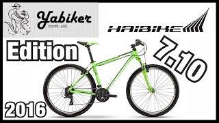 Haibike Edition 7.10 2016 / рама 45см зеленый/белый/черный - відео 1