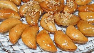מתכון לעוגיות טרבדוס מהמטבח הטורקי