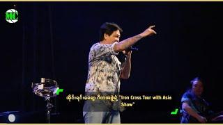 """Iron Cross Tour with Asia Show"" Rock Music Show In Yangon"