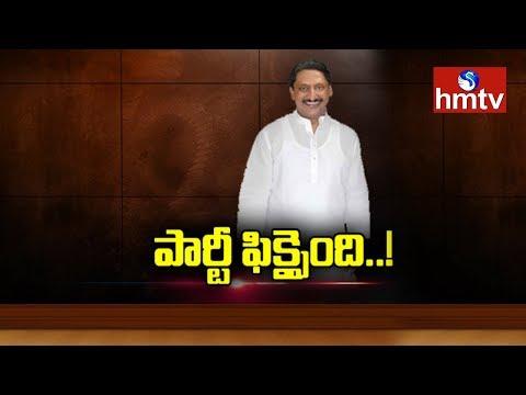 Kiran Kumar Reddy Will Rejoin In Congress | Kiran Kumar Reddy